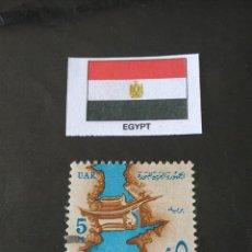 Sellos: EGIPTO E2. Lote 208388566