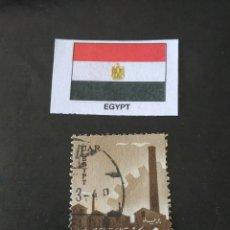 Sellos: EGIPTO E3. Lote 208388681