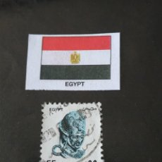 Sellos: EGIPTO F2. Lote 208388920