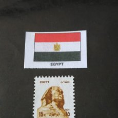 Sellos: EGIPTO F3. Lote 208389001