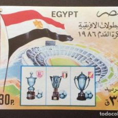 Sellos: EGIPTO Nº YVERT HB 43** AÑO 1987. COPAS OBTENIDAS EQUIPOS DE FUTBOL. SERIE CON CHARNELA. Lote 210525811