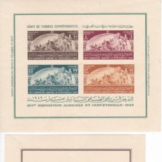 Sellos: SERIE DE 2 HOJAS BLOQUE DEL AÑO 1949 DE EXPOSITION AGRICOLE ET INDUSTRIELLE. Lote 210595228