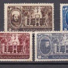 Sellos: SERIE COMPLETA DE EGIPTO DEL AÑO 1946 DE 7 SELLOS CON CHARNELA. Lote 210597000