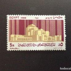 Sellos: EGIPTO Nº YVERT 1362*** AÑO 1988. INAUGURACION DE LA OPERA DE EL CAIRO. Lote 210616841