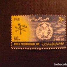 Sellos: EGIPTO Nº YVERT AEREO 86** AÑO 1962. 2º JORNADAS METEREOLOGICAS MUNDIALES. CON CHARNELA. Lote 210617076