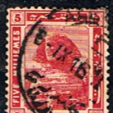 Sellos: EGIPTO // YVERT 60 // 1920-22 ... USADO. Lote 210661024