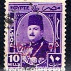 Sellos: EGIPTO // YVERT 293 // 1952 ... USADO. Lote 210661609