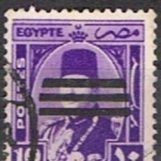 Sellos: EGIPTO // YVERT 334 SOBRECARGADO // 1953 ... USADO. Lote 210662547