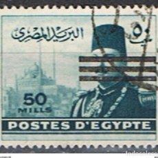 Sellos: EGIPTO // YVERT 341 SOBRECARGADO // 1953 ... USADO. Lote 210662797
