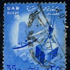 Sellos: EGIPTO // YVERT 424 // 1958 ... USADO. Lote 210663736
