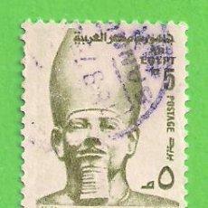Francobolli: EGIPTO - MICHEL 1147X - YVERT 999 - FARAÓN RAMSES II. (1976).. Lote 215989580