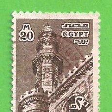 Sellos: EGIPTO - MICHEL 1271Y - YVERT 1056A - MEZQUITA HE-RIFAI, EL CAIRO. (1979).. Lote 215992797
