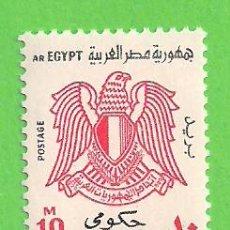 Sellos: EGIPTO - MICHEL D99Y - 99 - YVERT S93A - 93 - ESCUDO DE ARMAS - SELLO DE SERVICIO. (1979).** NUEVO.. Lote 215994326