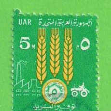 Sellos: EGIPTO - COL. RS 30 - AGRICULTURA - SELLO DE INGRESO. (1960).. Lote 215995507
