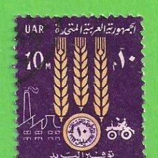 Sellos: EGIPTO - COL. RS 31 - AGRICULTURA - SELLO DE INGRESO. (1960).. Lote 215995927