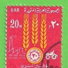 Sellos: EGIPTO - COL. RS 32 - AGRICULTURA - SELLO DE INGRESO. (1960).. Lote 215996113