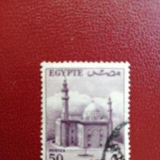 Sellos: EGIPTO - EGYPTO - VALOR FACIAL 50 MILLS - AÑO 1953 - MEZQUITA SULTÁN HUSSEIN - YV 322. Lote 216561536