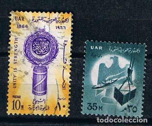 EGIPTO RAU 1966 - DOS SELLOS USADOS REPUBLICA ARABE UNIDA (Sellos - Extranjero - África - Egipto)