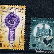 Sellos: EGIPTO RAU 1966 - DOS SELLOS USADOS REPUBLICA ARABE UNIDA. Lote 217506717