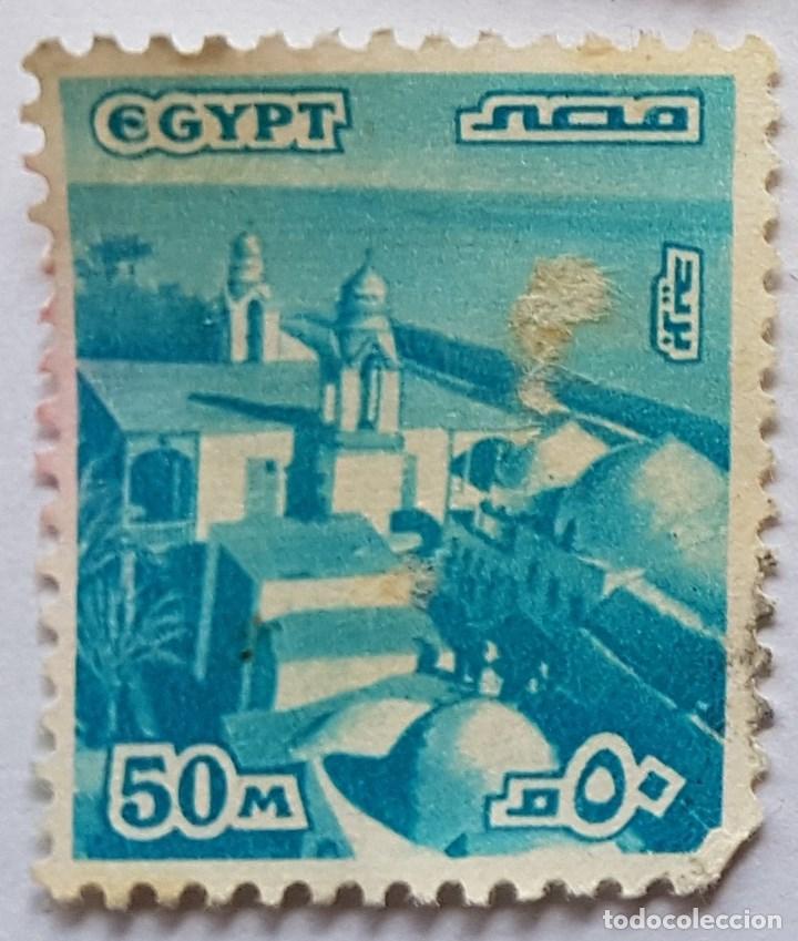 EGYPT (Sellos - Extranjero - África - Egipto)