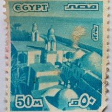 Sellos: EGYPT. Lote 217959323