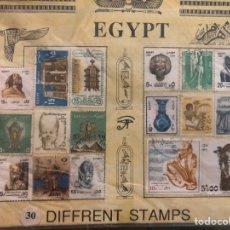 Sellos: 18 SELLOS EGIPTO. Lote 218156238