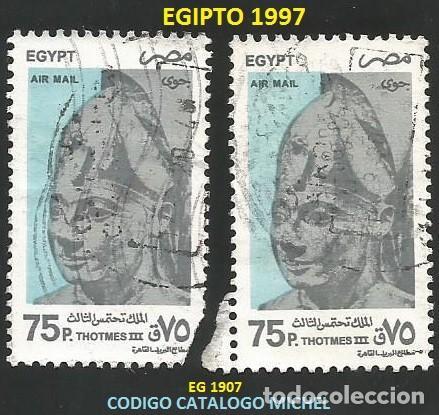 EGIPTO 1997 - EG 1907 - CORREO AEREO (VER IMAGEN) - 2 SELLOS USADOS (Sellos - Extranjero - África - Egipto)