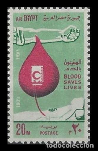 EGIPTO 1971 - DONANTES DE SANGRE - YVERT 865** (Sellos - Extranjero - África - Egipto)