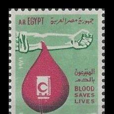 Sellos: EGIPTO 1971 - DONANTES DE SANGRE - YVERT 865**. Lote 218659618