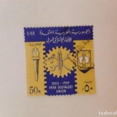 Sellos: EGIPTO SELLO USADO. Lote 218897098