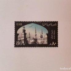 Sellos: EGIPTO SELLO USADO. Lote 218897143