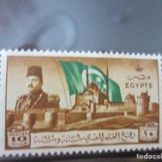 Sellos: EGIPTO 1 V. NUEVO. Lote 219676860