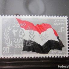 Sellos: EGIPTO 1977 1 V. NUEVO. Lote 219676896