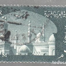 Sellos: EGIPTO. IVERT AÉREO 83. USADO.. Lote 219747578