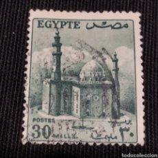 Sellos: MEZQUITA DE EL CAIRO, SELLO DE EGIPTO AÑO 1953. Lote 220070062