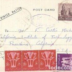 Sellos: EGIPTO & MARCOFILIA, EDIFICIO ENERGÍA ATÓMICA, CAIRO U.A.R A PASADENA, CALIFORNIA, U.S.A 1964 (87888. Lote 221073070