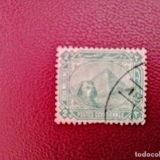 Sellos: EGIPTO - VALOR FACIAL 125 P. - EFIGIE Y PIRÁMIDE - TUT-ANKU-AMUN Ó TUTANKUAMUN. Lote 221397332