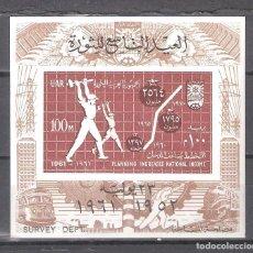 Sellos: EGIPTO H.B. Nº 12** NOVENO ANIVERSARIO DE LA REVOLUCIÓN. Lote 221442092