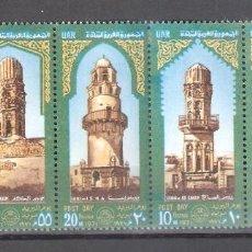 Sellos: EGIPTO Nº 881/884* DIA DEL SELLO. MINARETES DE MEZQUITAS. SERIE COMPLETA. Lote 221442532
