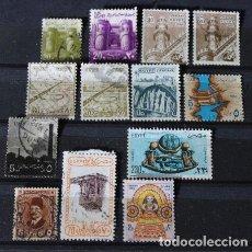 Sellos: LOTE 13 SELLOS DE EGIPTO. Lote 221597977