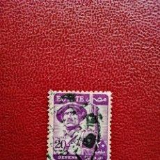 Sellos: EGIPTO - EGYPTO - VALOR FACIAL 20 - AÑO 1953-1956 - SOLDADO - YV 318. Lote 222220523