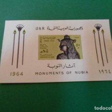 Sellos: EGIPTO-1964-HOJA BLOQUE-SELLO-MONUMENTOS DE NUBIA. Lote 222334003