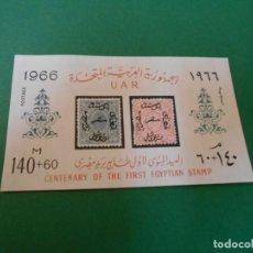 Francobolli: EGIPTO-1966-HOJA BLOQUE SELLOS-CENTENARIO PRIMER SELLO EGIPCIO. Lote 222427770
