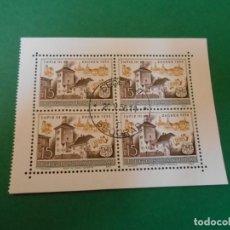 Sellos: YUGOSLAVIA-1956-HOJA BLOQUE-4 SELLOS IGUALES. Lote 222428317