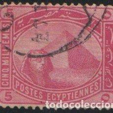 Sellos: EGIPTO 1906 SCOTT 47 SELLO º ESFINGE FRENTE A LA PIRÁMIDE DE KEOPS MICHEL 43 YVERT 40 EGYPT STAMPS. Lote 222455628