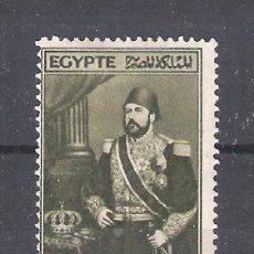 Francobolli: EGIPTO Nº 234* CINCUENTENARIO DEL FALLECIMIENTO DE ISMAIL PACHA. COMPLETA. Lote 207575713