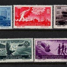 Francobolli: EGIPTO 500/04** - AÑO 1961 - 9º ANIVERSARIO DE LA REVOLUCION - PLAN QUINQUENAL. Lote 223943097