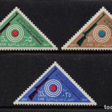Sellos: EGIPTO 547/49** - AÑO 1962 - CAMPEONATO DEL MUNDO DE TIRO. Lote 223943226