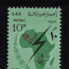 Sellos: EGIPTO 630** - AÑO 1964 - CONGRESO PANAFRICANO DE CORREOS Y COMUNICACIONES. Lote 223943446