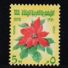 Sellos: EGIPTO 801** - AÑO 1969 - FLORA - FLORES - FESTIVIDADES. Lote 223943737